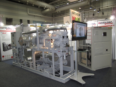 HeatPLUS ammonia heat pump and HeatCOM CO2 heat pump on Mayekawa Australia's stand at FoodPro 2011.